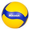 """Mikasa Volleyball  """"V200W-DVV"""""""
