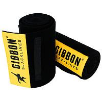 Gibbon® Baumschoner