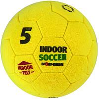 Sport-Thieme Hallenfußball