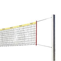 Sport-Thieme® Beachvolleyball-Anlage