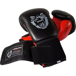 "Okami® Boxhandschuhe ""Elite"""