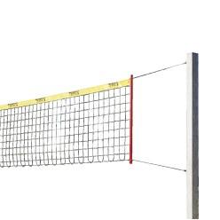 "Sport-Thieme® Beachvolleyball-Anlage ""Stabil"""